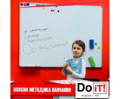 Где лучшая школа английского языка для детей в Киеве?