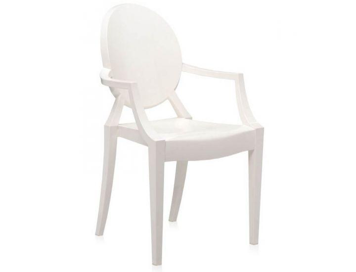 Дизайнерский стул Louis Ghost (Луис Гост) белый матовый