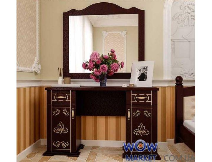 Туалетный деревянный столик Магнолия ДревКомбинат