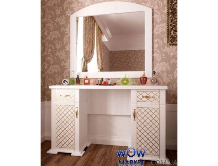 Туалетный деревянный столик Женева ДревКомбинат