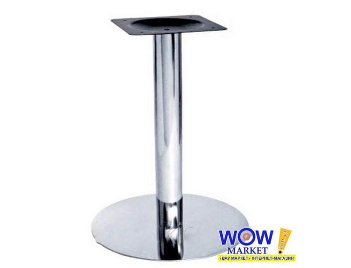 Опора для стола Тахо, металл, нержавейка, высота 72 см, диаметр 50 см