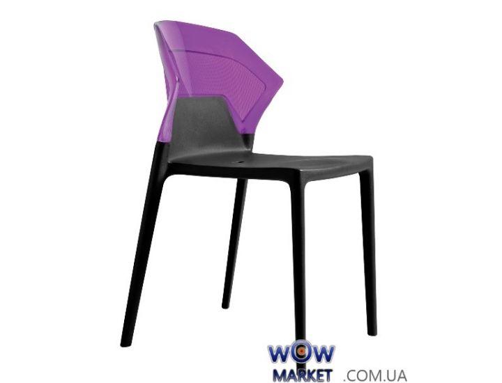 Стул Ego-S 2271 черное сидение 09 верх прозрачно-пурпурный 28 Papatya (Турция)