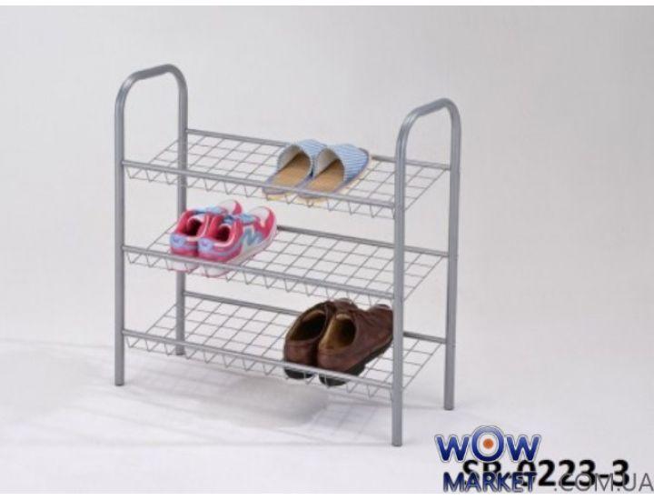 Подставка для обуви SR-0223-3 Onder Metal (Ондер Металл)