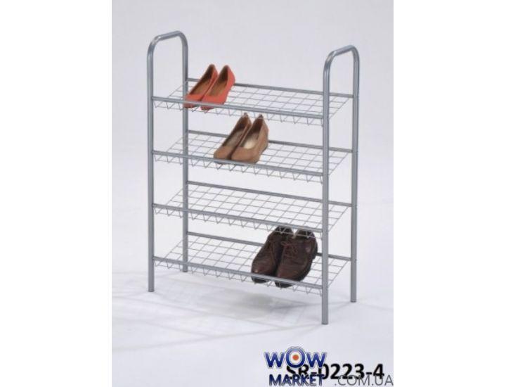Подставка для обуви SR-0223-4 Onder Metal (Ондер Металл)