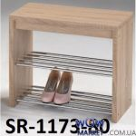Подставка для обуви SR-1173-80 Onder Metal (Ондер Металл)
