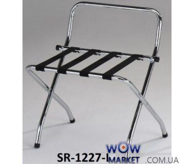 Подставка для сумок SR-1227-L Onder Metal (Ондер Металл)
