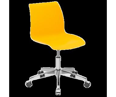 Стул офисный Tilia Laser Office желтый