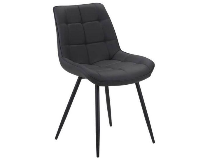 Дизайнерский мягкий стул N-45 серый