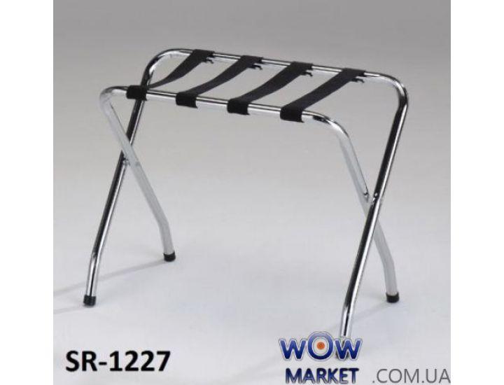 Подставка для сумок SR-1227 Onder Metal (Ондер Металл)