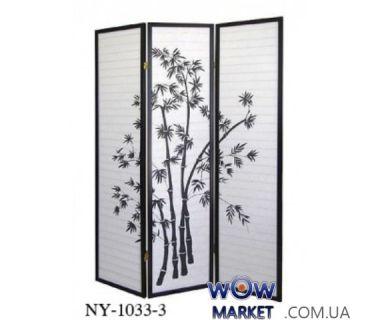 Ширма декоративная NY-1033-3 Onder Metal (Ондер Металл)