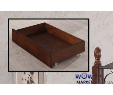 Ящик для белья 2шт Onder Metal (Ондер Металл)
