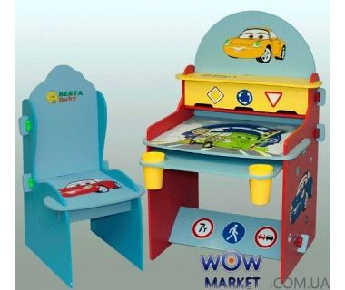 Детский стол и стул 8117 Besta Baby