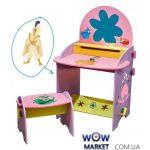 Детский стол и стул 8818 Besta Baby
