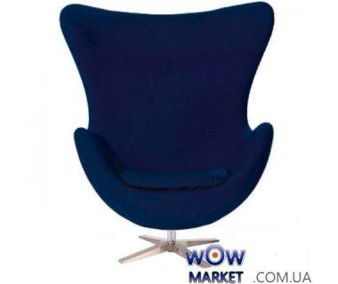Кресло Egg (Эгг) синий ткань SDM (Групо СДМ)