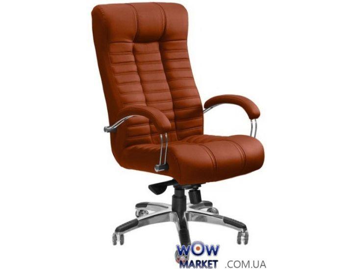 Кресло офисное Атлантис Хром Механизм MB AMF (АМФ)