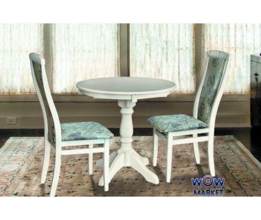 Стол обеденный Чумак (слоновая кость, белый) Микс-Мебель Карпаты