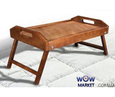 Столик для завтрака в постель дерево Микс Мебель