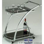 Стол сервировочный передвижной SC-5071-BG Onder Metal (Ондер Металл)