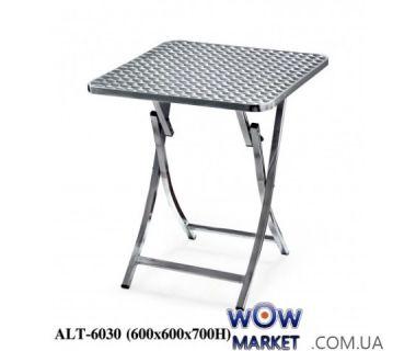 Стол алюминиевый складной ALT-6030 Onder Metal (Ондер Металл)