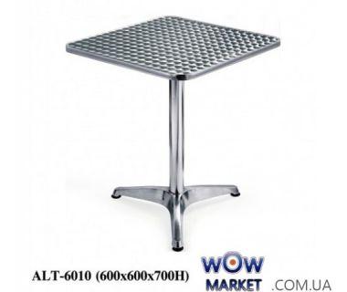 Стол алюминиевый ALT-6010 Onder Metal (Ондер Металл)