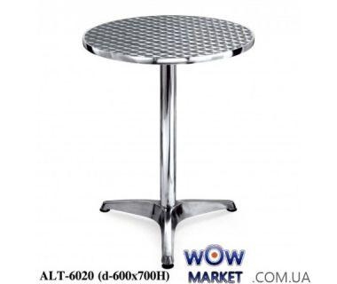 Стол алюминиевый ALT-6020 Onder Metal (Ондер Металл)