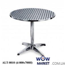 Стол алюминиевый ALT-8010 Onder Metal (Ондер Металл)