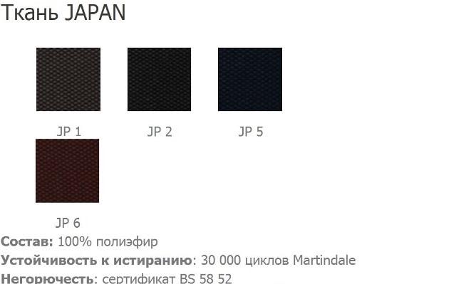 купить Кресло офисное Point GTP Freestyle PL62 (Поинт) Новый Стиль обивка ткань Japan недорого в интернет магазине