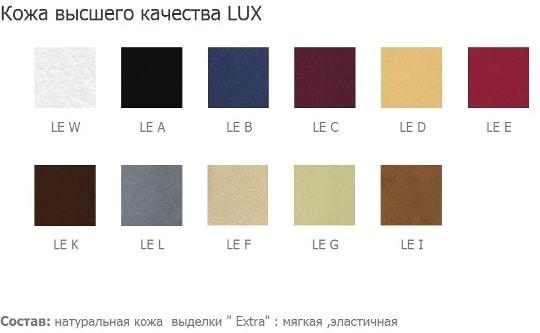 купить Кресло руководителя Germes steel MPD CHR68 (Гермес) обивка натуральная кожа Lux Новый Стиль недорого в интернет магазине