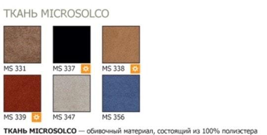 купить Кресло руководителя Atlant Extra Tilt EX1 (Атлант Экстра) Новый Стиль обивка Microsolco недорого в интернет магазине