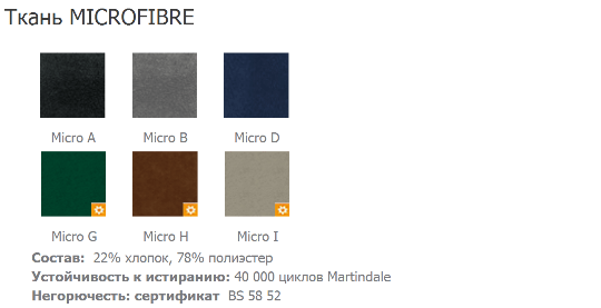 купить Кресло офисное Point GTP Freestyle PL62 (Поинт) Новый Стиль обивка ткань Microfibre недорого в интернет магазине