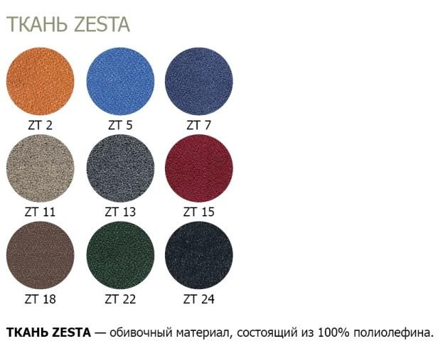 купить Кресло офисное Point GTP Freestyle PL62 (Поинт) Новый Стиль обивка ткань Zesta недорого в интернет магазине