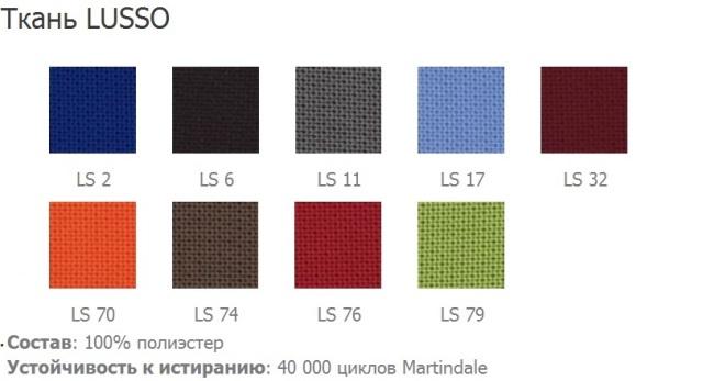купить Кресло офисное Point GTP Freestyle PL62 (Поинт) Новый Стиль обивка ткань Lusso недорого в интернет магазине